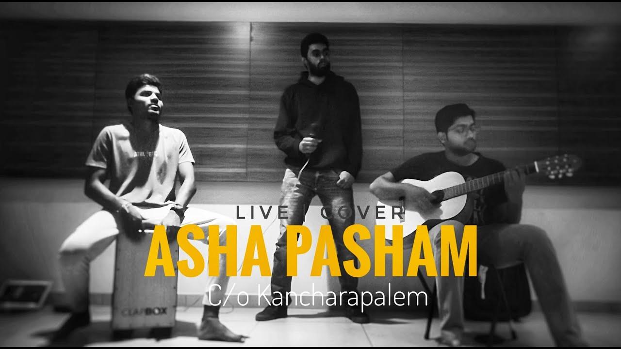 Asha Pasham Live Cover Care Of Kancharapalem Songs C O À°• À°šà°°à°ª À°² Chords Chordify