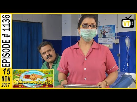 Kalyanaparisu - கல்யாணபரிசு - Tamil Serial | Sun TV | Episode 1136 | 15/11/2017