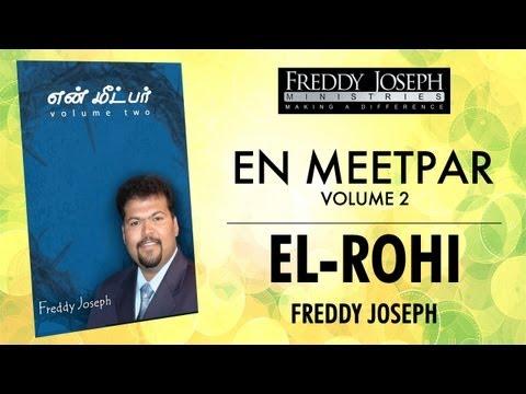 El-Rohi  - En Meetpar Vol 2 - Freddy Joseph