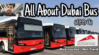 All About Dubai Bus 🚍| Dubai Nol Card | Dubai Public Transport | Bus Routes