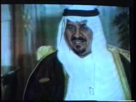 Saudi Arabia TV News in English & close down Aug 1988