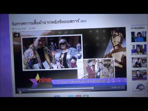 VIVIANNE ON THAI TV AT PRE OSCARS HOLLYWOOD CALIF FEB 20, 20