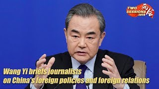 Live: Wang Yi answers questions on Chinese diplomacy 王毅就中国外交政策和对外关系回答中外记者提问