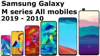 Samsung Galaxy M series ALL Phones   upcoming phones