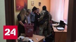 В Ростовской области схватили группу квартирных аферистов - Россия 24