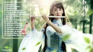 Video Beautiful Chinese Music - The Best Instrumental Bamboo Flute download MP3, 3GP, MP4, WEBM, AVI, FLV Juli 2018
