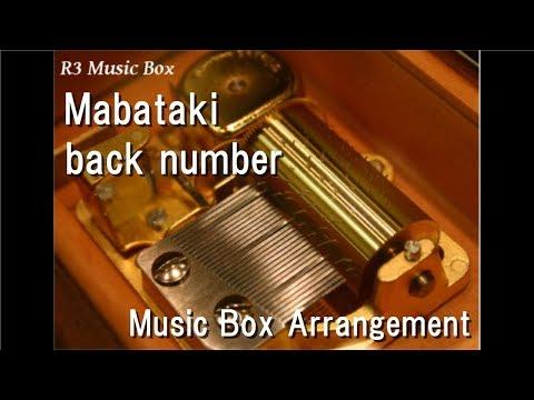 Mabataki/back number [Music Box]