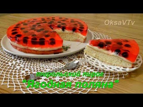 Греческий пирог с цуккини