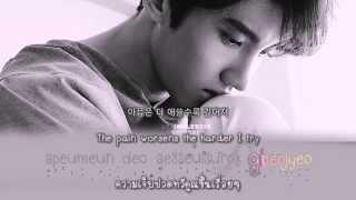 Tvxq! - apology (eng lyrics/hangul/rom/thai sub/karaoke)