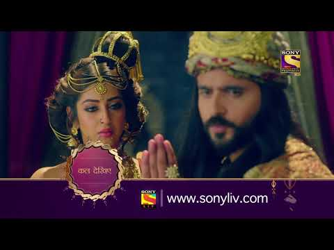Prithvi Vallabh - पृथ्वी वल्लभ - Ep 28 - Coming Up Next