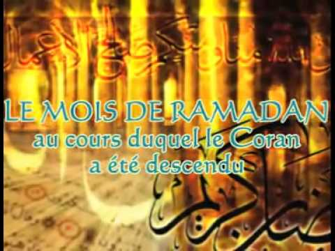 mishary alafasy  recitation magnifique sur le ramadan