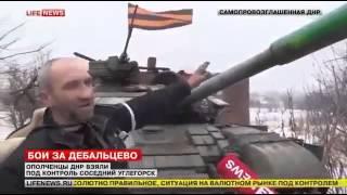 War in Ukraine Война на Донбассе Бои в районе Дебальцево и Углегорска