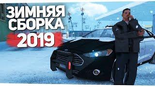 ЗИМНИЙ ПАТРУЛЬ - RADMIR RP (GTA SAMP)