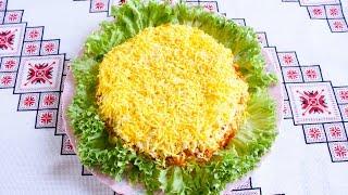 Салат МИМОЗА рецепт Как приготовить салат мимоза Салат МІМОЗА рецепт Мимоза салат классический(Салат МИМОЗА рецепт Как приготовить салат мимоза Салат МІМОЗА рецепт Мимоза салат классический --------------------..., 2015-03-27T15:09:27.000Z)