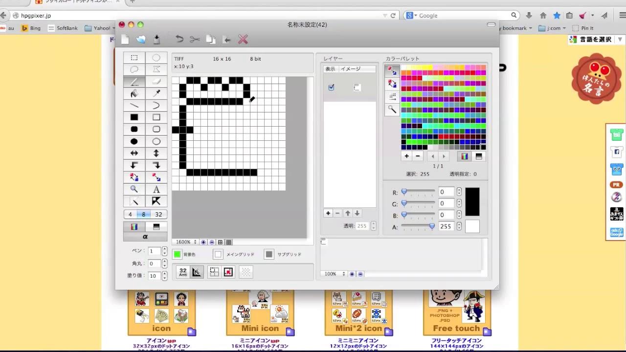 Éット絵 10 Ëワトリ Ǹ¦æ¨ª16pixel '描いてみた Pixel Art Chicken Youtube