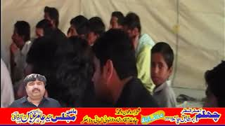 Shokat Raza Shokat 7 Saffar Bhakhar