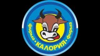 видео: Дегустируем сыры из Кубани завод Калория