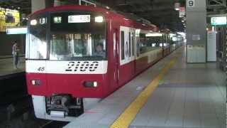 撮影日:2012/5/24(木) 補足:梅ちゃん先生ラッピングは既に撤去され...