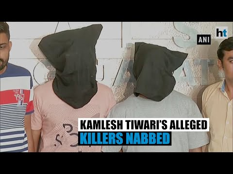 Two alleged killers of Hindu group leader Kamlesh Tiwari arrested