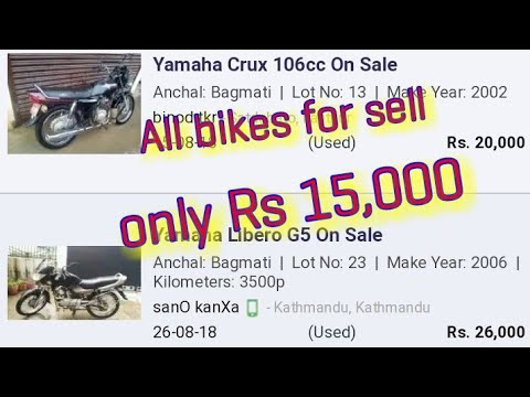 Cheapest bike for sell in Nepal / hamrobazar.com