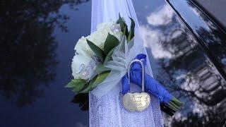 ролик свадьба