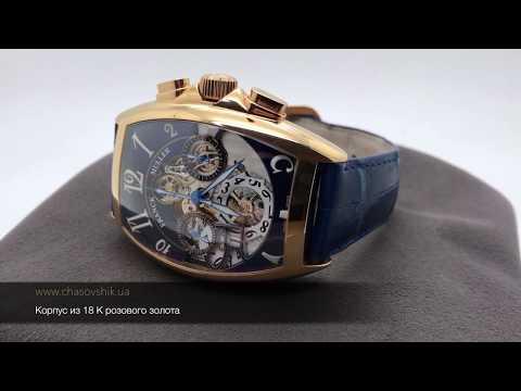 Характеристика швейцарских часов Franck Muller Cintrée Curvex Mariner Grande Date