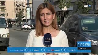 """""""Red Oak Blind-Friendly Market"""" on Al Ghad TV"""