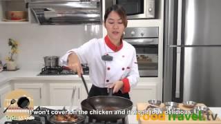 [thai Food] Chicken Wings Red Wine (peek Kai Lhao Nam Dang)