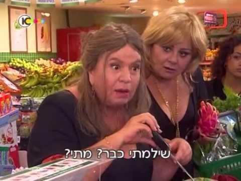 בנות הזהב עונה 2 פרק 11