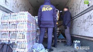 На Харьковщине незаконно продавали тонны алкоголя