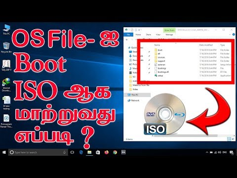 How To Convert Window File Into Iso Image