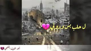 حالات وتس طال الهجر حلب 💔