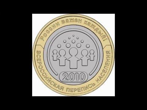 Как очистить биметаллические монеты 10 рублей 1 grosz 1992 года цена
