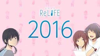 Relife trailer / Повторная жизнь трейлер на русском