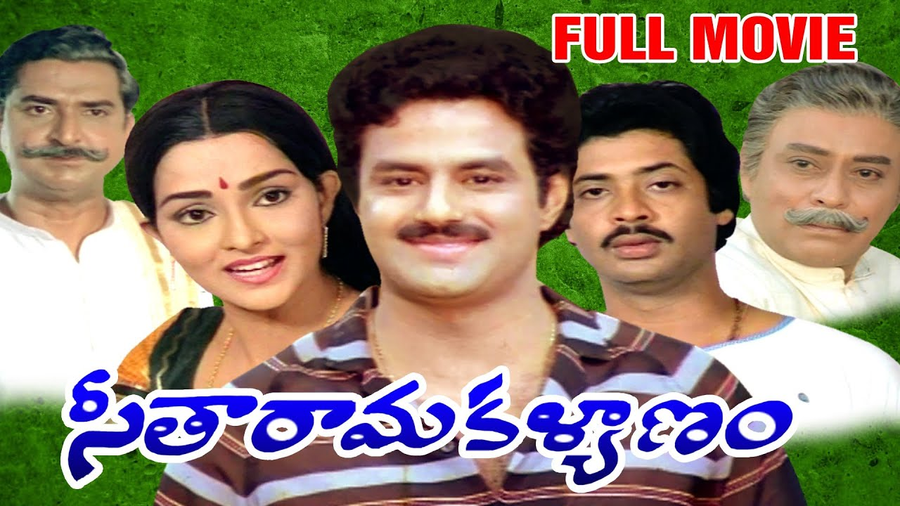 Download Seetha Rama Kalyanam Full Length Telugu Moive || DVD Rip
