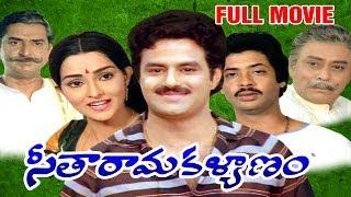 Seetha Rama Kalyanam Full Length Telugu Moive || DVD Rip