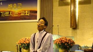 Download HosannaElderLee Offering Hymn at FKCNJ(11/9/14) MP3 song and Music Video
