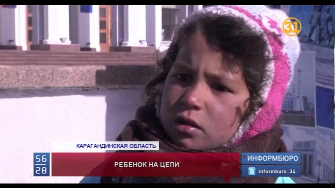 Привязанная женщина к столбу в ютубе видео фото 74-580