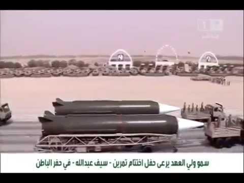Saudi Arabia unveils its DF-3A ballistic missiles at a military parade