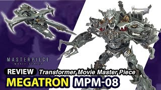 Transformer MOVIE MASTERPIECE MPM-08 MEGATRON Review