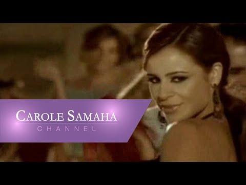 MP3 GHALI CAROLE TÉLÉCHARGER SAMAHA ALAYI