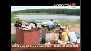Коммунальщики не вывозят мусор(Тонут в мусоре жители сразу нескольких деревень в Белоярском районе Коммунальщики не справляются с вывозо..., 2015-06-17T16:04:48.000Z)