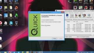 Как скачать программу QuickBinder 1.7 ( Видеоурок )