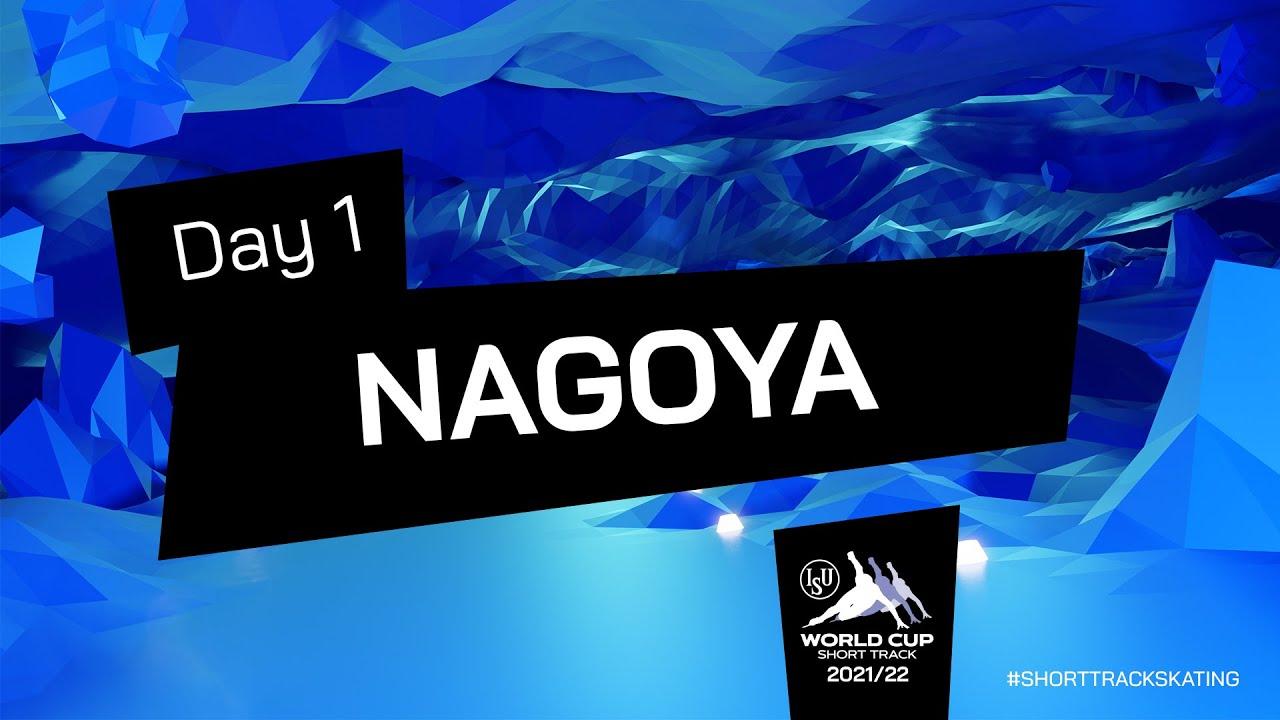 Day 1  ISU World Cup Short Track  Nagoya  ShortTrackSkating