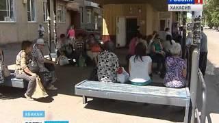 В Абакане пенсионеры могут лишиться права на бесплатный проезд в автобусах
