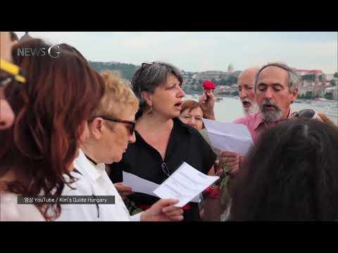2019.06.13 [뉴스G] 헝가리에서 울려 퍼진 모두의 아리랑