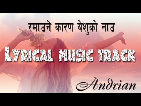 Ramaune Karan Yeshuko Naam Music Track With Lyrics  Adrian Dewan Track