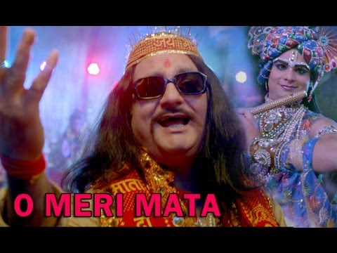 O Meri Mata (Video Song) | Bajatey Raho | Vinay Pathak