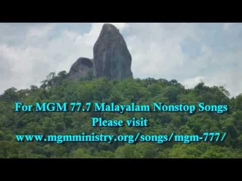 Devesaa Yeshuparaa Jeevane with Lyrics-Malayalam Christian Song