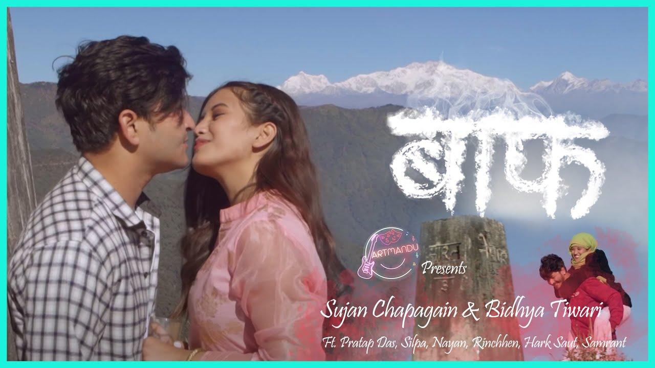 Download Baaf [बाफ]   Sujan Chapagain & Bidhya Tiwari Ft. Pratap Das, Silpa, Nayan, Rinchhen, Hark, Samrant